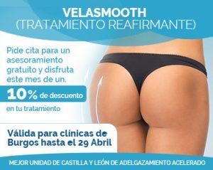 velasmooth-burgos